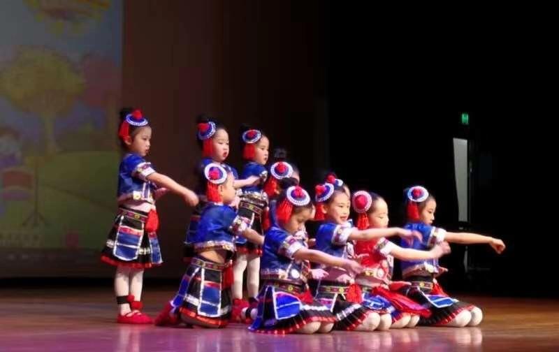Rao Dance